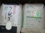 埼玉県富士見市のふるさと納税特産品(H22年)