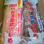 北海道福島町のふるさと納税特産品(H25年)