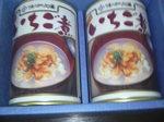 青森県八戸市のふるさと納税特産品(H24年)