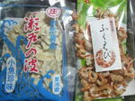 香川県観音寺市のふるさと納税特産品(H24年)