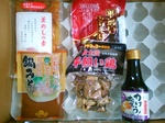 三重県多気町のふるさと納税特産品(H25年)
