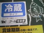 串本町ふるさと納税特産品.jpg