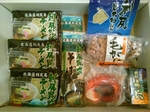 北海道利尻富士町のふるさと納税特産品(H25年)