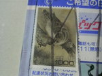 千円切手.jpg