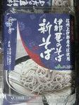 長野県南箕輪村のふるさと納税特産品(H24年)