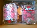 愛媛県大洲市のふるさと納税特産品(25年)