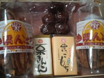 熊本県山江村のふるさと納税特産品(H25)