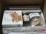 沖縄県座間味村のふるさと納税特産品(H24年)