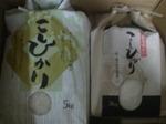 奈良県御杖村のふるさと納税特産品(H24年)