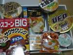 日清食品2.jpg