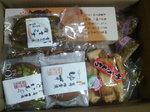 椎葉村特産品.jpg