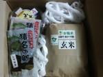 兵庫県猪名川町のふるさと納税特産品(H24年)