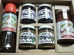 長野県麻績村のふるさと納税特産品(H24年)
