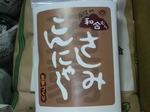 長野県阿南町のふるさと納税特産品(H23年)