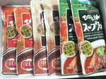 北海道平取町のふるさと納税特産品(H23年)