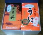 長崎県壱岐市のふるさと納税特産品(H22年)
