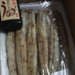 iwata1-thumbnail2