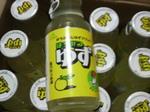 高知県安芸市のふるさと納税特産品(H22年)