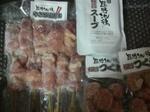 三重県熊野市のふるさと納税特産品(H23年)