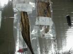 愛媛県松山市のふるさと納税特産品(H22年)