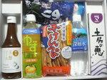 高知県室戸市のふるさと納税特産品(H23年)