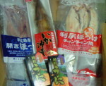 北海道利尻富士町のふるさと納税特産品(H22年)