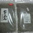 saeki1-thumbnail2