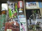 鳥取県米子市のふるさと納税特産品(H23年)
