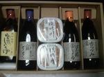 奈良県吉野町のふるさと納税特産品(H22年)