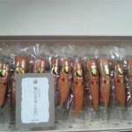 宮崎県綾町のふるさと納税特産品(H25年)