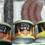 北海道南富良野町のふるさと納税特産品(H24年)