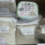 北海道今金町のふるさと納税特産品(H23年)