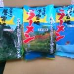 北海道上川町のふるさと納税特産品(H26年)