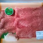 青森県田子町のふるさと納税特産品(H26年)田子牛ですき焼き!!