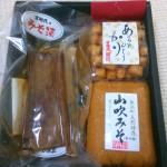 3種の味噌漬でご飯がすすむ!長野県小諸市のふるさと納税特産品(H26)