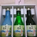 にごり酒で乾杯!宮城県大衡村のふるさと納税特産品(H26)