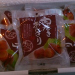 あの流行の肉巻きおにぎり!宮崎県川南町のふるさと納税特産品(H26)