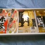 赤飯と米油~大阪府松原市のふるさと納税特産品(H26)