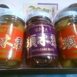 高級な秋の味覚!栗の甘露煮~宮崎県小林市のふるさと納税特産品(H26)