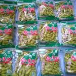 3kgのちゃまめ!~山形県三川町のふるさと納税特産品(H26)