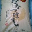 iwamizawa3