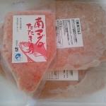 南マグロのたたき身でネギトロ丼~静岡県焼津市のふるさと納税特産品(H26)