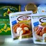 現在品薄のバターが頂ける北海道音更町のふるさと納税特産品(H26)