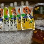 甘酸っぱいチューチューみかんゼリー~愛媛県伊方町のふるさと納税特産品(H27)