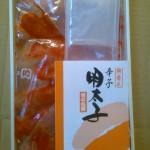 福岡名産の明太子が届いた!福岡県北九州市のふるさと納税特産品(H27)