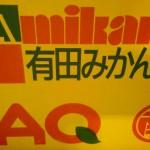hirokawa1