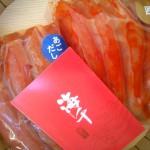 最高のごはんのお供w辛子明太子~福岡県宗像市のふるさと納税(H27)