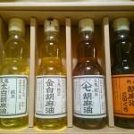 香り高いごま油~三重県四日市市のふるさと納税(H27)