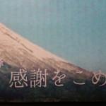 takahara2